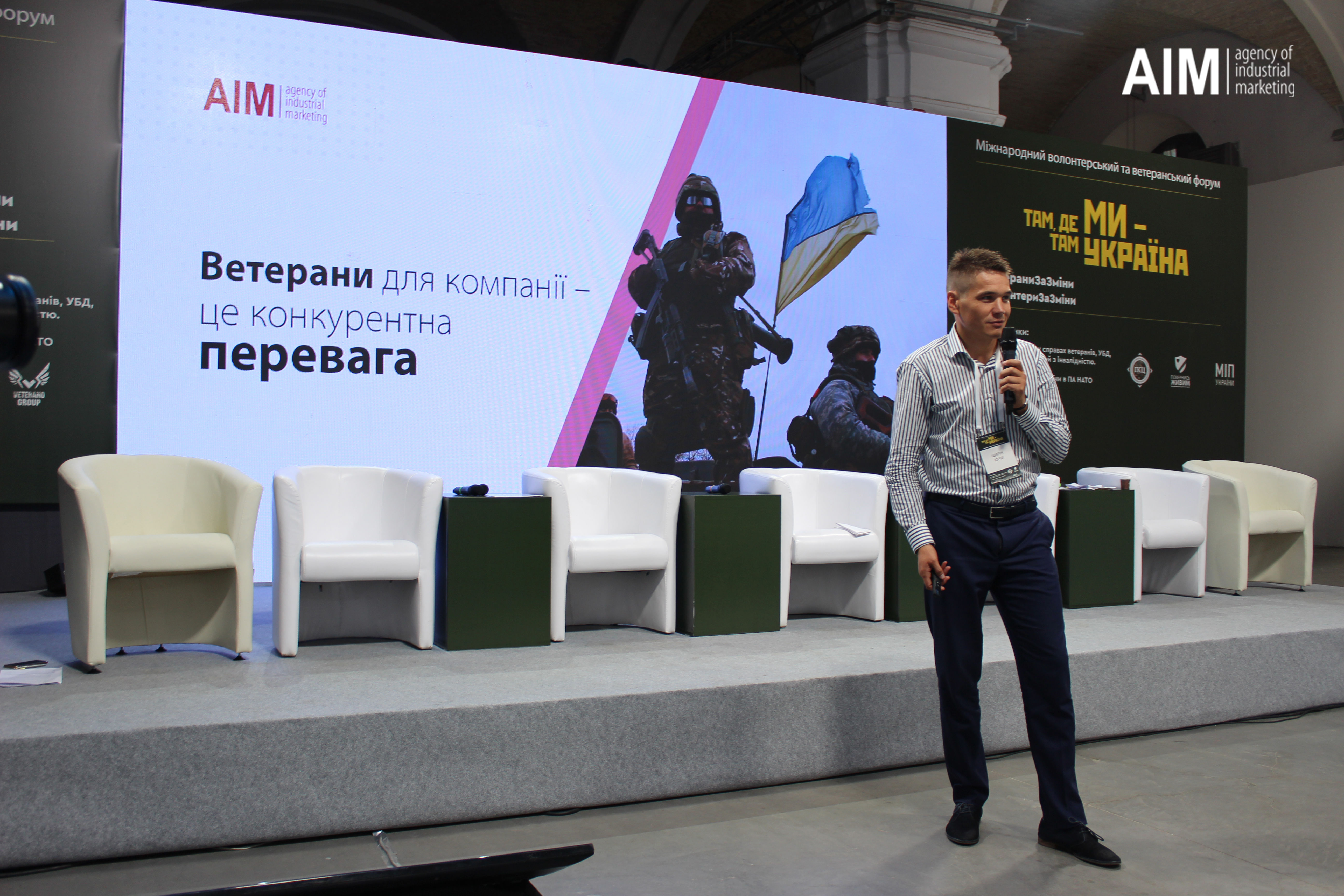 Yuriy Shchyrin participates in the Forum of Volunteers and Veterans